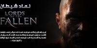 نماد شیطان | اولین نگاه Lords of the Fallen
