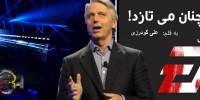 تحلیل کنفرانس EA در E3 2014 | گامی مثبت…!
