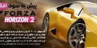 پیش به سوی افقی تازه | تحلیل نمایش Forza Horizon 2 در E3 2014