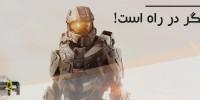 حماسه اى دیگر در راه است   اولین نگاه به Halo 5: Guardians