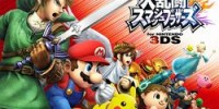 بازی Super Smash Bros در دو روز اول 1 میلیون نسخه در ژاپن فروخته است
