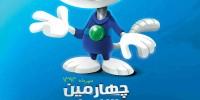 باید بهتر شود|نگاهی به چهارمین جشنواره گیم تهران