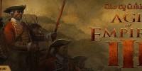 روزی روزگاری: سرگذشت یک ملت | نقد و بررسی  Age of Empires III
