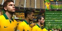 سفر به برزیل | اولین نگاه به FIFA World Cup Brazil 2014