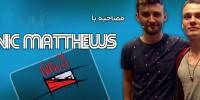 شمشیر Ninja Theory | مصاحبه با Dominic Matthews یکی از سازندگان بازی Hellblade