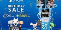 همگی به تولد سه سالگی PS Vita دعوت هستید | آغاز تخفیفات
