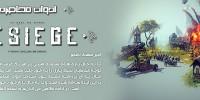 ادوات محاصره | نگاهی به بازی Besiege