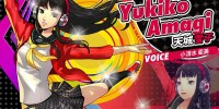 حضور Yukiko در Persona 4: Dancing All Night + تریلر