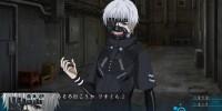 نام بازی Tokyo Ghoul: Masquerader تغییر کرد