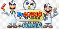 معرفی نسخه جدید Dr.Mario   بازگشت دکتر سیبیلو!