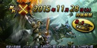 تاریخ عرضه Monster Hunter X در ژاپن مشخص شد