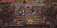 Utawarerumono: False Mask از قابلیت cross-save پشتیبانی میکند