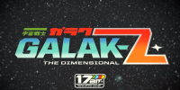 GALAK-Z در سال 2016 برای تلفن های هوشمند عرضه خواهد شد