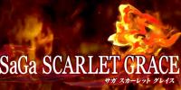TGS 2015: بازی SaGa: Scarlet Grace برای کنسول دستی PlayStation Vita عرضه خواهد شد
