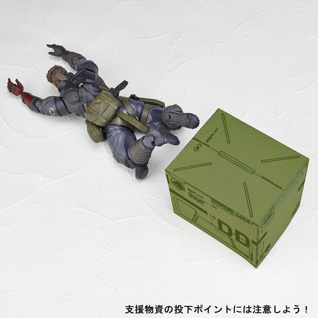 metal_gear_solid_5_action_figure_2