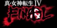 Shin Megami Tensei IV: Final انحصاری 3DS خواهد بود
