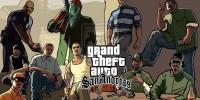 لیست تروفیهای GTA: San Andreas – فارسی