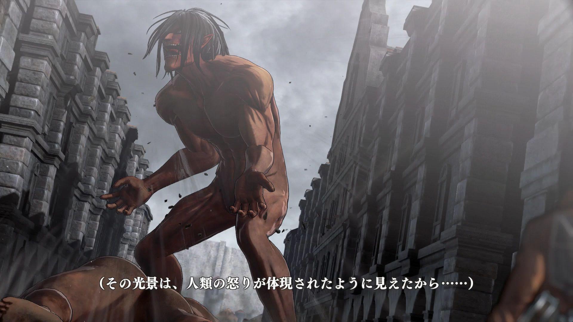 Attack-on-Titan-Screenshot-2016-02-18-11-09-07