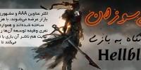 جهنمی سوزان | اولین نگاه به بازی Hellblade