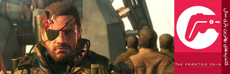 Metal Gear Solid 5 The Phantom Pain 4