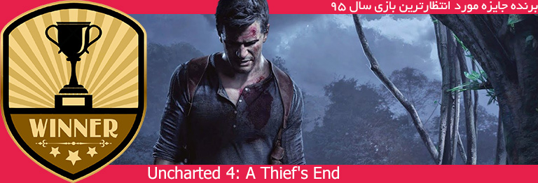 Result-uncharted-4