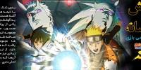 پایان خوش یک افسانه | نقد و بررسی بازی Naruto Shippuden: Ultimate Ninja Storm 4
