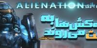 بیگانهکشها به بهشت میروند! | نقد و بررسی بازی Alienation