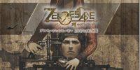 کارگردان Zero Escape از سختیها و روند عجیب ساخت این سری عناوین میگوید