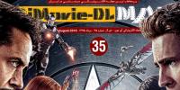 دانلود سی و پنجمین شماره مجله سینمایی iMovie-DL