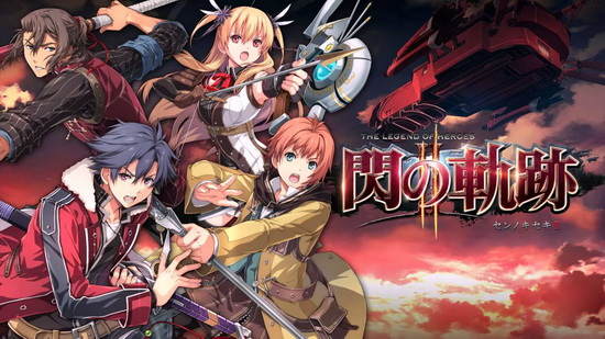 trails-of-Cold-Steel-II