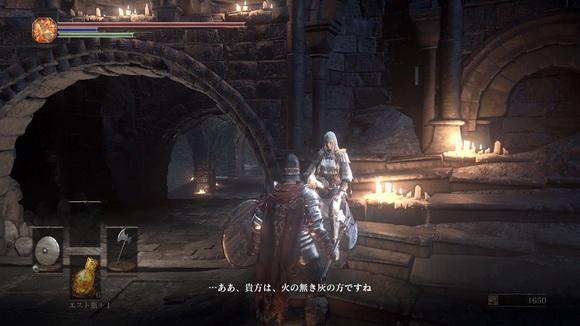 dark-soul-3-wiki-anri-horace-3
