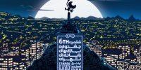 [اختصاصی]: مصاحبه با مدیر روابط عمومی جشنواره بازیهای رایانهای در نشست خبری اختتامیه ششمین جشنواره بازی تهران