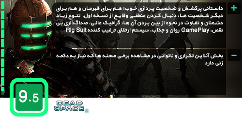 Dead-Space-2_-1587937972