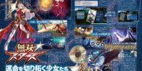 اضافه شدن ۴ شخصیت جدید به عنوان Musou Stars