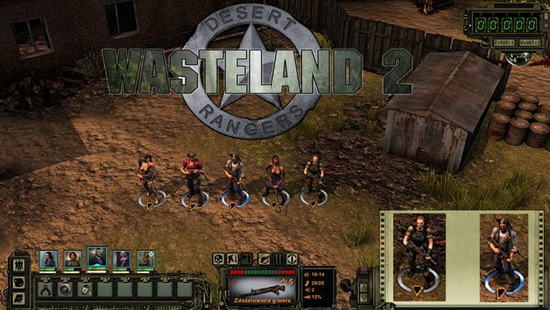 Wasteland-2-1-810x457