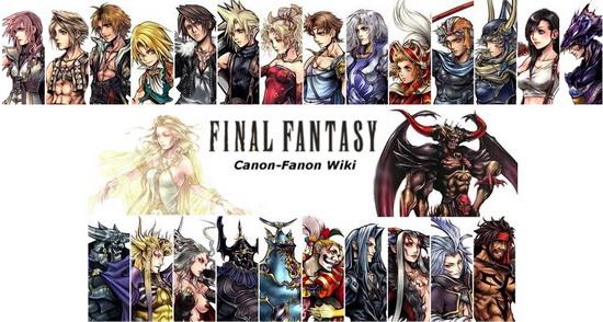 ffcf_wiki_logo