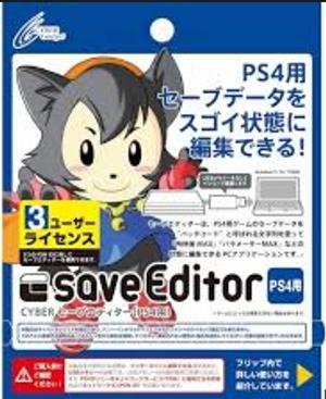 با Save Editor فایلهای ذخیره خود در پلیاستیشن ۴ را تغییر دهید
