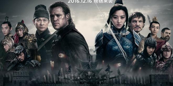 [سینماگیمفا]: موسیقی هفته: موسیقیمتن فیلم The Great Wall
