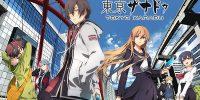 تاریخ عرضه نسخه پلیاستیشن ویتا Tokyo Xanadu مشخص شد