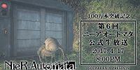 برگزاری یک مراسم زنده به مناسبت فروش یک میلیون نسخهای Nier Automata