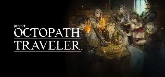 تاریخ انتشار بازی انحصاری Octopath Traveler اعلام شد