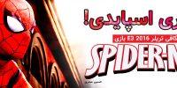 رستگاری اسپایدی | کالبد شکافی تریلر E3 2016 بازی Spider-Man PS4