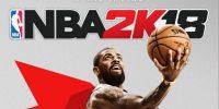 پشتیبانی نسخه نینتندو سوییچ NBA 2K18 از مجسمههای آمیبو
