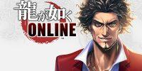 تماشا کنید: Yakuza Online برای گوشیهای هوشمند و رایانههای شخصی معرفی شد