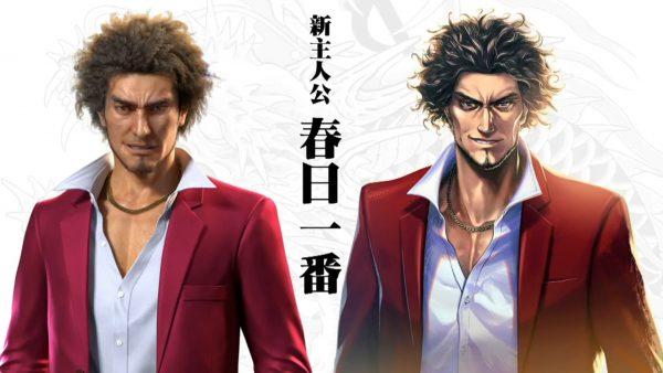 بازی Yakuza 7 معرفی شد + تریلر