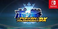 دموی Pokkén Tournament DX بهزودی منتشر میگردد