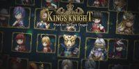 بازی King's Knight: Wrath of the Dark Dragon در دسترس قرار گرفت