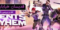 قدیسان خیابان چهارم | نقد و بررسی بازی Agents of Mayhem