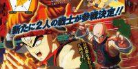 سه شخصیت قابل بازی جدید به عنوان Dragon Ball FighterZ اضافه شدند