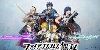 بستههای الحاقی Fire Emblem Warriors دارای سه شخصیت جدید خواهند بود
